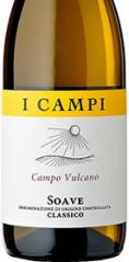 Campo Vulcano